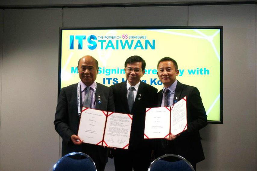 MOU Signing Ceremony with ITS Taiwan